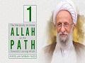 [1] The Necessity to Know Allah on the Path Towards Loving Allah | Ayatollah Misbah-Yazdi| Farsi Sub English
