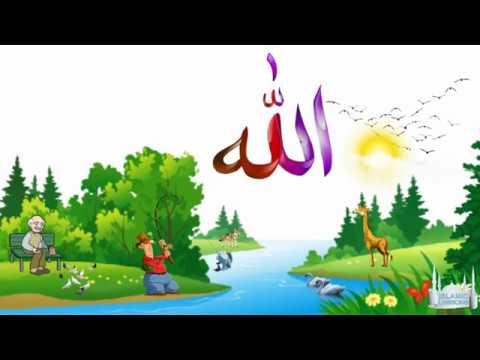 AQAID | TAUHEED | LESSON 10 | Khuda ki Sifat? | Attributes of GOD | کیا خدا کی صفات خدا سے الگ ہیں؟ | Urdu