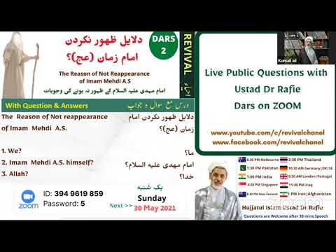 Live Online ZOOM Dars II   Reasons of not appearing of Imam Zamana (AS)   Dr Rafie   Farsi