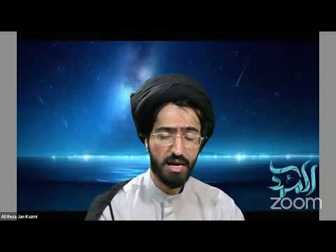 Live Online ZOOM Dars   Marfat e Quran   Maulana Ali Raza Kazmi   Urdu