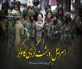 اسرائیل، دہشت گردی کا مرکز | رہبر معظم کے بیانات سے اقتباس | Farsi Sub Urdu
