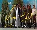 فرزندِ حیدرِ کرار (سید علی خامنہ ای) | امام جمعہ بغداد، سید یاسین موسوی | Arabic Sub Urdu