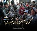 فلسطینیوں پر ظلم و ستم میں اور کون شریک ہیں؟   رہبر معظم سید علی خامنہ ای   Farsi Sub Urdu
