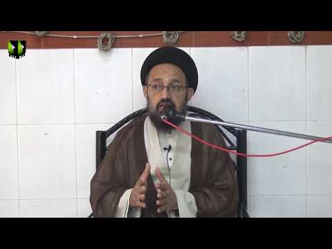 [Lecture 2] Topic: Dushman Ka Nufooz (Book: Rehber Inqalab Ayatullah Khamenei) | H.I Sadiq Taqvi | Urdu
