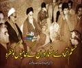 مسلم اتحاد سے استعمار اور ان کے حامیوں کو خطرہ |...