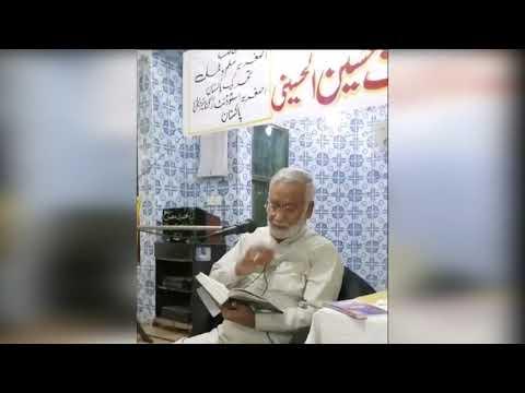33rd Martyrdom anniversary of Shaheed Arif Hussain al Hussaini   Engr Syed Hussain Moosavi   Urdu