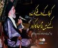 کربلا کے واقعے کو زندہ رکھنے میں امام سجادؑ کا کردار | رہر معظم آیت اللہ سید علی خامنہ ای | Farsi Sub Urdu