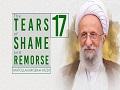 [17] The Tears of Shame and Remorse   Ayatollah Misbah-Yazdi   Farsi Sub English
