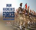 Imam Khomeini\'s Forces | Dr. Hasan Abbasi | Farsi Sub English