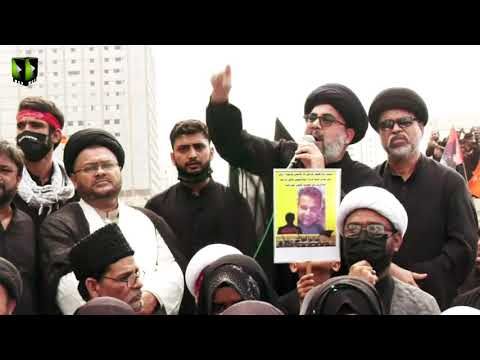 [Protest] Douran Juloos-e-Arbaeen Shia Missing Persons Kay Liey Ahtejaji Muzahira | 20th Safar 1443 | Urdu