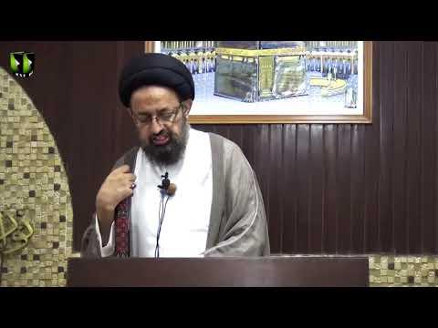 [ Friday Sermon | خطبہ جمعہ ] H.I Sadiq Raza Taqvi | 01 October 2021 | Urdu
