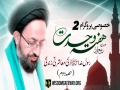 [Talkshow] Hafta -e- Wahdat | Part 2 | Topic: Rasool Allah (saww) Ke Muashirate Zindagi | Urdu