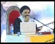 Imam Khomeini Anniversary Program 3Jun Part 5 of 7 - Urdu