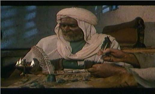 Film Imam Ali - 08 sur 17 - Persian Sub French
