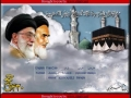 Supreme Leader Ayatullah Khamenei - HAJJ Message 2009 - Russian