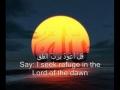 Suratul Falaq-Arabic Sub Engilsh
