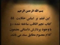 [MOVIE] If u help Orphans u will see ur Imam - Urdu