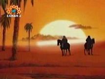 For Kids! Ashooraian - Story of Karbala - Part 2 - Animation-Farsi sub English