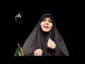 Women Lecture - Karbala ki Khawateen - Part 3 - Urdu