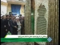 New Zarih of Imam Hussain (a.s) Inaugurated By Ayatollah Nasir M. Shirazi - 2010 - Farsi