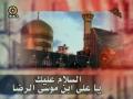 Saying of Imam Reza from IRIB in FARSI