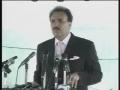 (ISO) Imamia Students Organization condemns Rehman Malik Statement - 12Mar10 - Urdu
