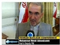 Nuclear Energy For All Weapon for None - Upcoming Tehran Summit - English