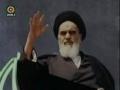 Founder of Revolution - Imam Khomeini RA Saying on Shia Sunni Unity - Farsi