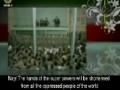 Imam Khomeini (R.A) on Shia Sunni Unity - Farsi sub English