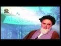 شاخص Shaakhis - Documentary 2010 Imam Khomeini - Part 2 - امام و عدالت - Farsi