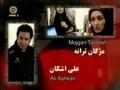 Irani Drama Series with New Story in each Drama - The Sherrif 1 - Farsi with English Subtitles