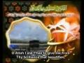 Dua Sahar - Arabic Sub English