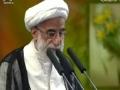 Friday Sermon - Ayatollah Ahmed Jannati - 23rd July 2010 - Urdu