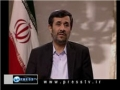 Interview with President Ahmadinejad - 28 July 2010 - English