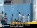 israel To Deport 400 Children - 1 August 2010 - English