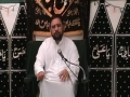 [13] Maulana Muhammad Baig - Seera of Prophet Muhammad (s) - English