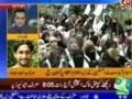 GeoTV report of MWM Istehkaam e Pakistan Rally - 1 August 2010 - Urdu
