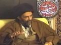 H.I. Sayyed Abbas Ayleya - To Allah We belong and to Him is our Return - English