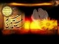 Tawakkal - Agha Abul Fazl Bahauddini - Lecture 4a - Persian - Urdu