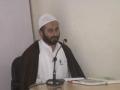 Imam Mehdi (as) ki Islahaat Aur Muntaziron ki Khusosiat - Moulana Mohammad Ali Taqvi - Urdu