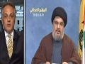 Analysis of Sayyed Nasrallah Press Conference - Israeli Hand In Hariri Killing - 09 August 2010 - English