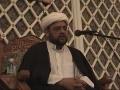 Sheikh Baig - 5 Ramazan 2010 - Shaitaan and how he misguides Mankind - English