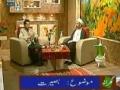 Gharana Talk Show - Topic: Baseerat - Urdu