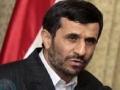 President Ahmadinejad to visit Pakistan - English