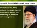 [2/2] Examining Iran-US Ties and US Crimes Against Islamic Iran - English