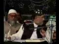 Eeman e Abu Talib  - Dr. Tahir ul Qadri 8 of 10 -  Urdu
