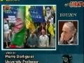 Horizon: International Quds Day - 4 September 2010 - English