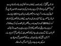 [02/06] Plot against Shia-Alert - Urdu
