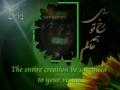 Ya Aba Saleh Madadi - Hamid Alimi - Persian sub English
