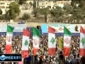"""Update 2 Lead Up To Ahmadinejad""""s Visit and Speech In Bint Jbeil - 14 October 2010 - English"""